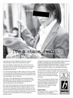 Feb 05 Ad